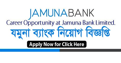 jamuna bank job circular